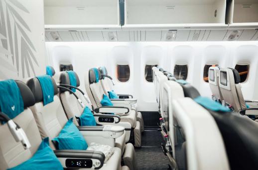 Cabine intérieur Air Austral