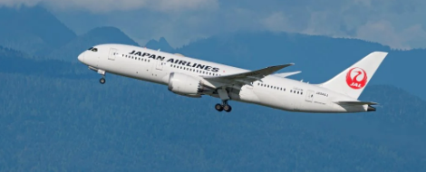 Avion Japan Airlines